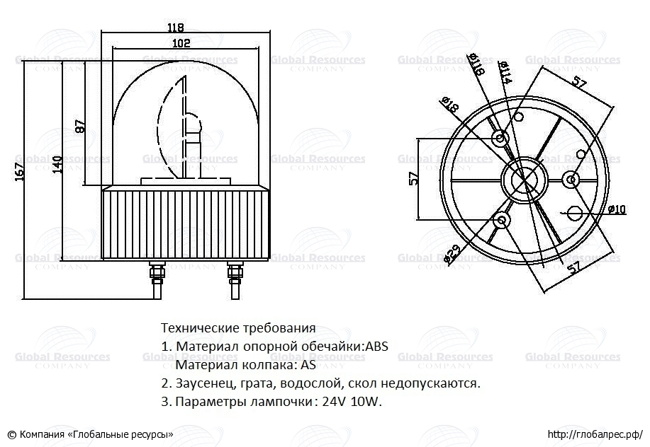 Проблесковый маячок HR-E-032 (SD-320) для автогрейдера